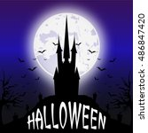 halloween night background  | Shutterstock .eps vector #486847420