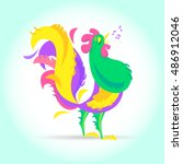 new year cute cartoon rooster... | Shutterstock .eps vector #486912046
