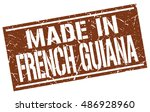 made in french guiana stamp.... | Shutterstock .eps vector #486928960