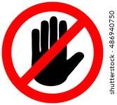 do not enter | Shutterstock .eps vector #486940750