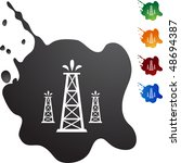 oil well web button isolated on ... | Shutterstock .eps vector #48694387