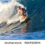 picture of surfing a wave... | Shutterstock . vector #486960844