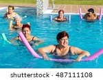 group of senior citizens at... | Shutterstock . vector #487111108