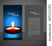 happy diwali creative text... | Shutterstock .eps vector #487111153