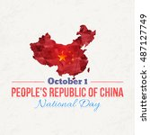 low poly china map  national...   Shutterstock .eps vector #487127749