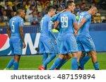 kiev  ukraine   sep 13  2016 ... | Shutterstock . vector #487159894