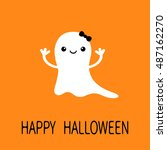 funny baby girl ghost with... | Shutterstock . vector #487162270