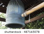 A Big Japanese Temple Bell Wit...