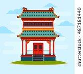 vector flat illustration.... | Shutterstock .eps vector #487181440