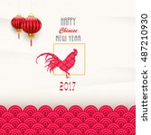 chinese new year background... | Shutterstock . vector #487210930