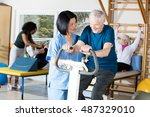 happiness in elder rehab... | Shutterstock . vector #487329010
