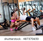 female personal fitness... | Shutterstock . vector #487370650