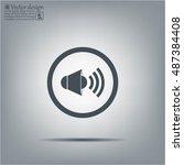 sound icon  vector illustration.