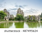 stone forest scenic national... | Shutterstock . vector #487495624