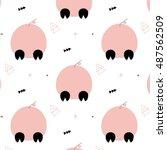 Funny Pig Back Pattern For You...