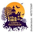 happy halloween vintage... | Shutterstock .eps vector #487573369
