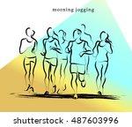 vector artistic hand drawn... | Shutterstock .eps vector #487603996