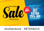 sale banner template design | Shutterstock .eps vector #487646614