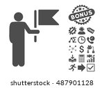 commander with flag icon with... | Shutterstock .eps vector #487901128