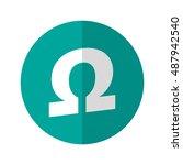 simple flat design omega symbol ...