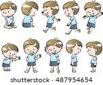 vector drawing boy action set   Shutterstock .eps vector #487954654