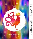 merry christmas and happy new... | Shutterstock .eps vector #487964158