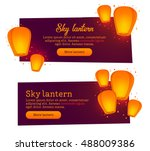 two banner for web design. sky... | Shutterstock .eps vector #488009386