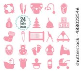 Vector Baby Icons Set