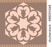 traditional chinese pattern | Shutterstock .eps vector #488054368