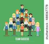 teamwork people together vector | Shutterstock .eps vector #488067778