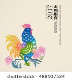 Year Of Rooster Chinese New...