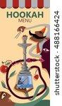 abstract hookah bar poster ... | Shutterstock .eps vector #488166424