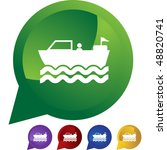 motor boat web icon | Shutterstock .eps vector #48820741