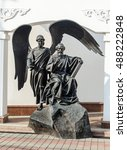 Small photo of Minsk, Belarus - September 12, 2016: Statue of Saint Apostle and Evangelist John the Theologian near the Spiritual and Educational Center of the Belarusian Orthodox Church. Author - Alexander Dranets.
