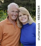 Loving Mature Senior Couple - stock photo