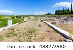 the agora of ancient pella ... | Shutterstock . vector #488276980