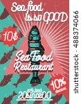 color vintage seafood...   Shutterstock .eps vector #488374066
