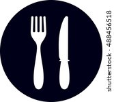 food icon. lunch icon. fork and ... | Shutterstock .eps vector #488456518