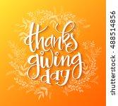 vector hand drawn lettering  ... | Shutterstock .eps vector #488514856