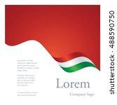 new brochure abstract design... | Shutterstock .eps vector #488590750