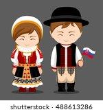slovaks in national dress with... | Shutterstock .eps vector #488613286