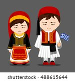 greeks in national dress with a ... | Shutterstock .eps vector #488615644