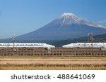 Shizuoka   Dec19   Shinkansen...