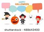 cute kids wearing halloween... | Shutterstock .eps vector #488643400