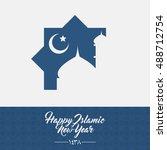 happy new hijri year 1438 ...   Shutterstock .eps vector #488712754