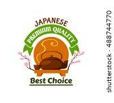 japanese tea. ceramic teapot ... | Shutterstock .eps vector #488744770
