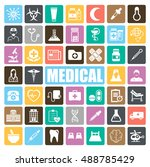 medical icons set | Shutterstock .eps vector #488785429
