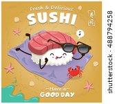 vintage sushi poster design... | Shutterstock .eps vector #488794258