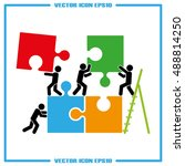 puzzle and people icon vector... | Shutterstock .eps vector #488814250