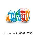 happy diwali background design. ... | Shutterstock .eps vector #488916733